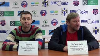Пресс-конференция О.Чубинского и В. Грачева