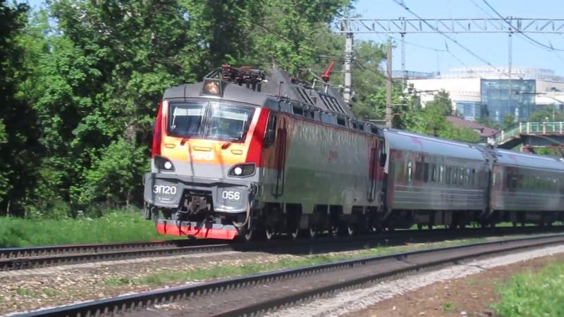 Электровоз ЭП20-056 с поездом№739А Москва-Брянск перегон Нара-Латышская 25.05.2018