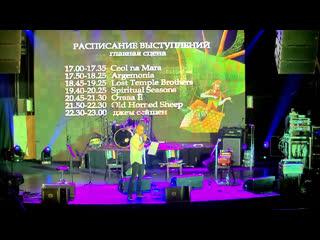 Live: Концертный Зал АВРОРА