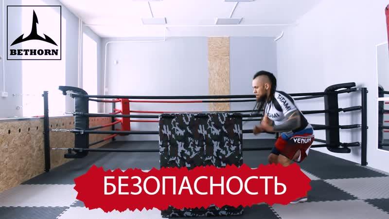 Plyo Box Fight Space