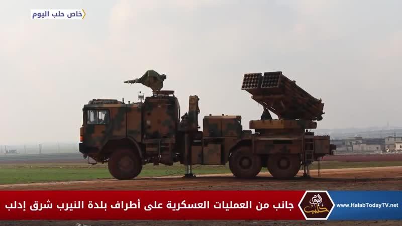 122 мм РСЗО T 122 Sakarya ВС Турции в работе