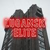 Lugansk Elite