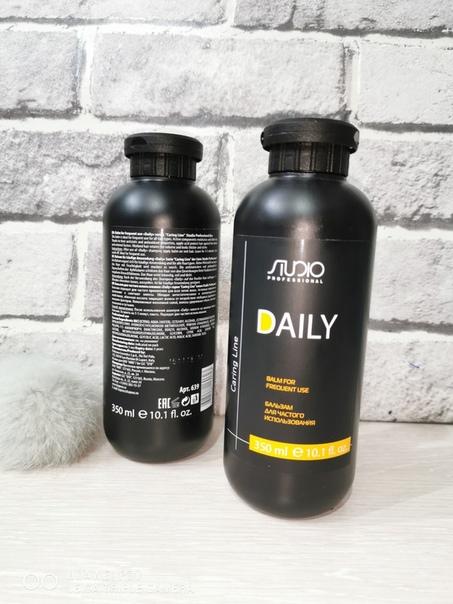 Studio Kapous — Шампунь для волос