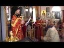 Священник РПЦ спел Товарищ время в церкви