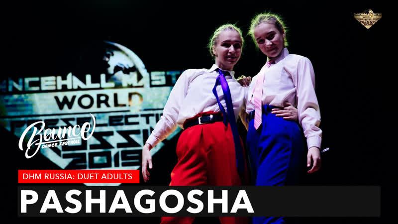 PASHA GOSHA - DHM DUET: Adults. Bounce Dance Fest.