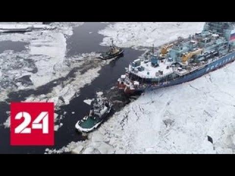 На Неве прошел очередной этап испытаний новейшего атомного ледокола Арктика - Россия 24