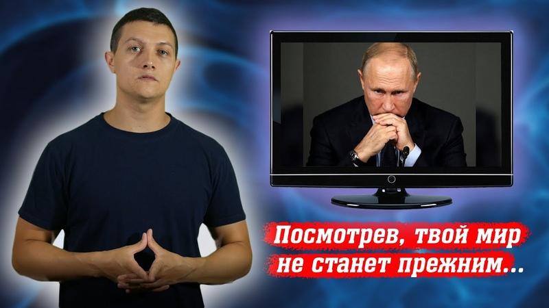 Россия - колония США?! Почему молчит телевизор?