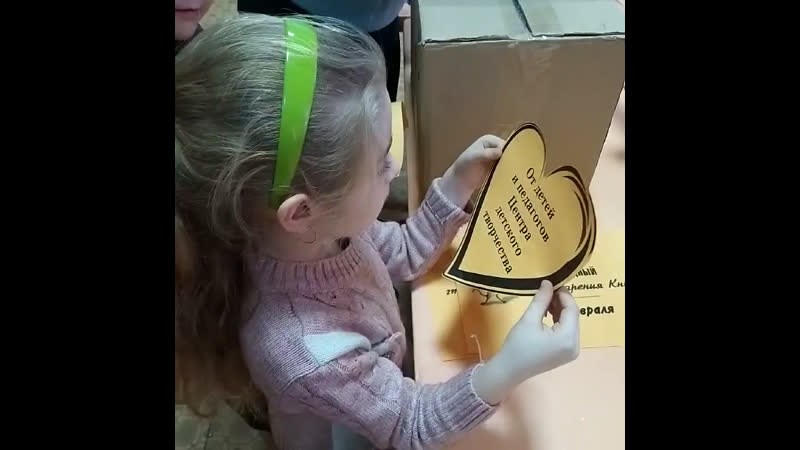 День дарения книг 2