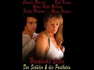 Тайная любовь: Ученик и почтальон _ Heimliche Liebe - Der Schler und die Postbotin (2005) Германия