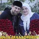 Магомед Байтуев фотография #27