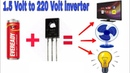 HOW to Make (1.5V) Battery to 220V AC Inverter
