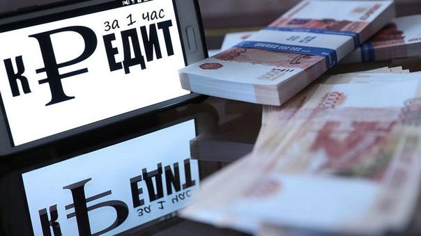 ???? Россиянин зарезал свою семью из-за долгов   В...