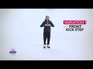 B-boy robin breaking tutorial #1 kick step beginner