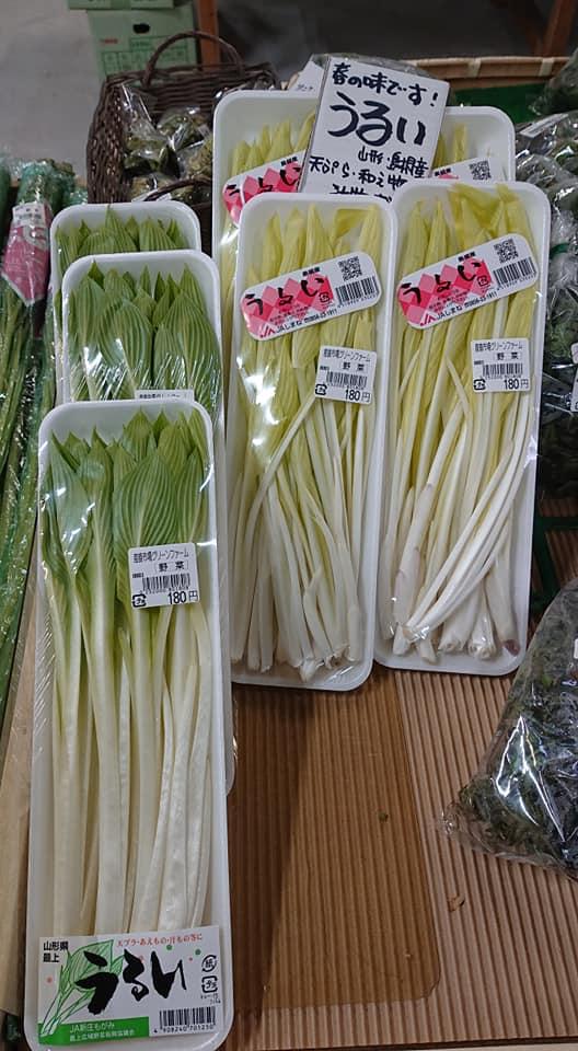 В Японских магазинах