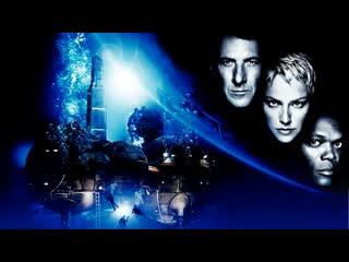 Сфера. 1998. 720p. Живов. VHS