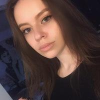 Валерия Концевая