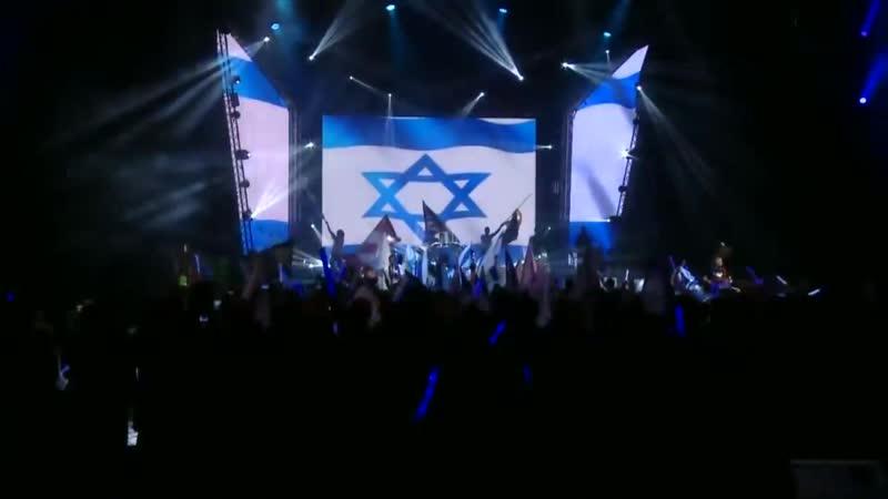 Наш будинок Ізраїль