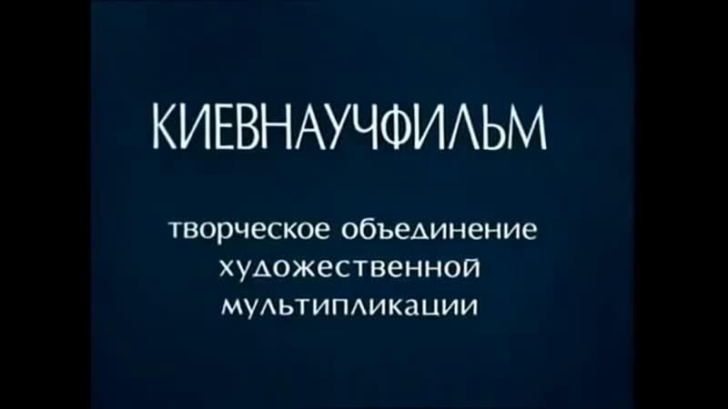 Остров сокровищ. Фильм 1. Карта капитана Флинта (1986) Советский мультфильм _ Зо