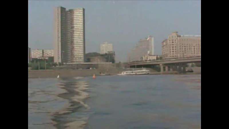 Документальный фильм Москва река 1979 год