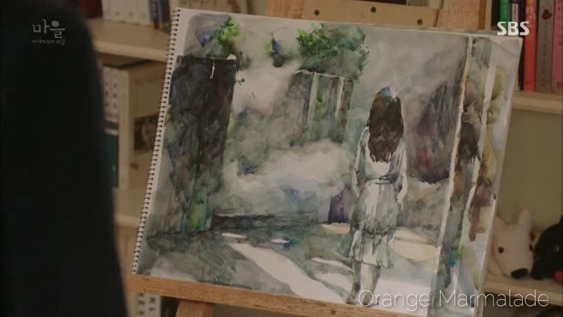 Отрывок из дорамы Деревня Секрет Ачиары Почему ты нарисовала Ким Хэ Джин 11 серия Озвучка STEPonee