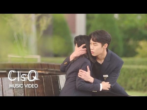 Baek Kyung x Dan Oh - Eric Nam Hold Me (놓지마) FMV
