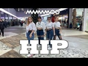 [KPOP IN PUBLIC CHALLENGE RUSSIA] 마마무(MAMAMOO) 'HIP' | cover dance by B.L.O.S.S
