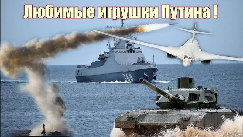 С корабля на Бастион: атака береговых батарей станет внезапной/Превосходство Арматы