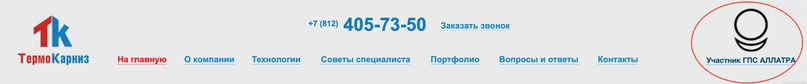 """Алёна Намлиева - Подробный разбор """"АллатРа"""" Опасности этого учения _ai47lf68Yg"""