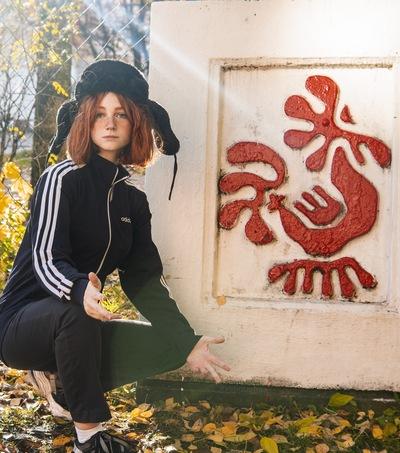 Эвелина Кошкина