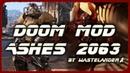 FALLOUT от Мира Doom Ashes 2063 Doom Mod Madness Ламповый обзор Fallout Mods Review