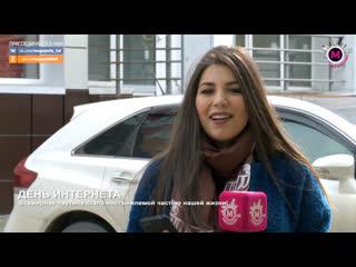 Мегаполис - День интернета - Нижневартовск