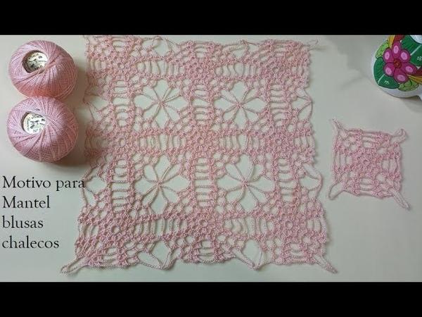 Motivo a crochet para mantel o blusas