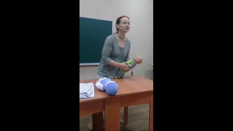 пеленание - Алена Брагина