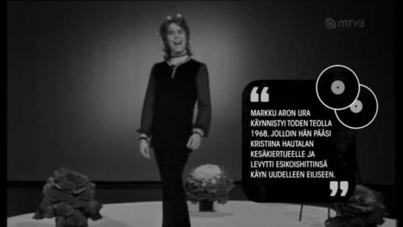 Markku Aro Vain eteenpäin 1971