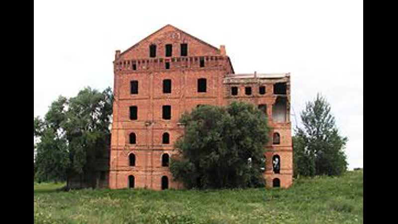 Адамовская мельница Ливны