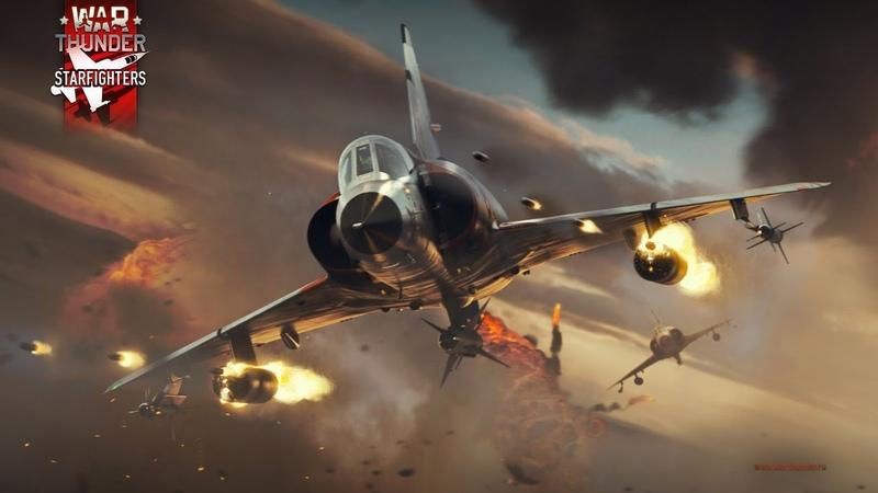 Смотрю НОВИНКИ 1.99 «Starfighters» в War Thunder