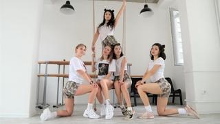 Choreo by Alina Sinagulova • Bad Bunny - Yo Perreo Sola • Twerk • Bootydance