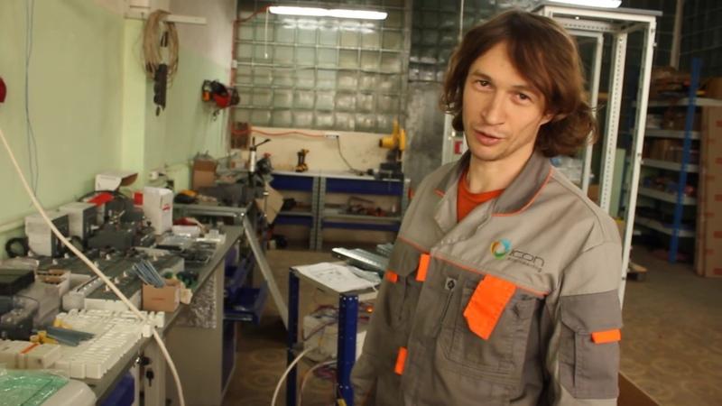 Айкон-Инжиниринг.Электрощитовое оборудование О,4 кВ.