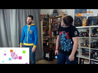 JUST DANCE | PS4 (18+)