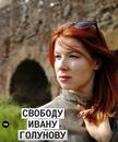 Личный фотоальбом Ольги Юшковой