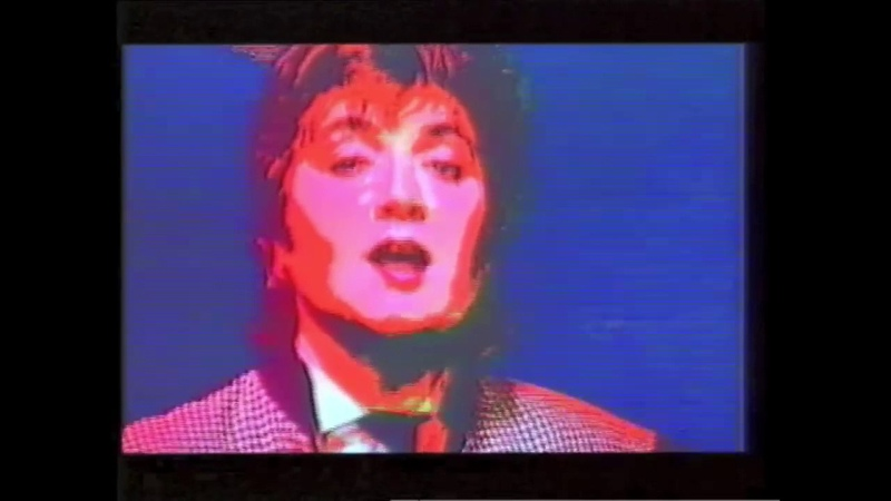 Fancy Flames Of Love (Official Video 1988)