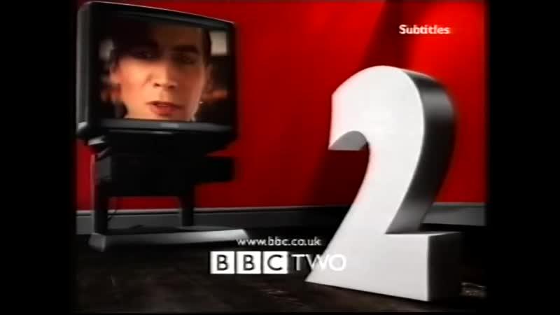 BBC I Love 1987