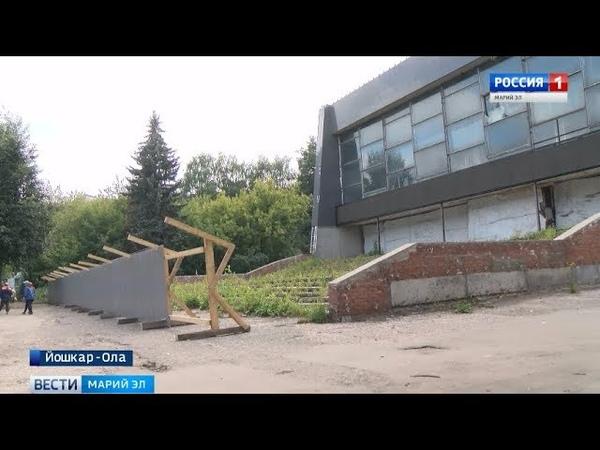 В Йошкар-Оле готовят к сносу здание кинотеатра «Эрвий»