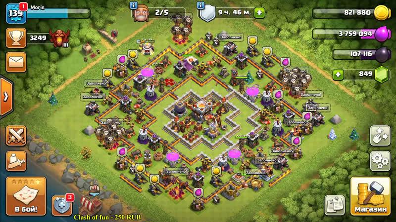 Атаки на 11 ТХ / Clash of Clans (чат на ютуб)