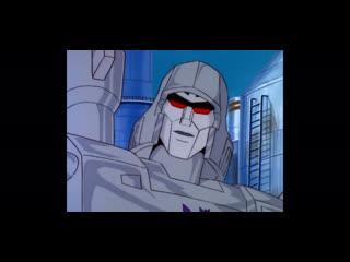 Громовержец, наливай   Трансформеры (Transformers G1)