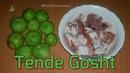 Tende Gosht Recipe By Bawarchi Ek Dum Desi