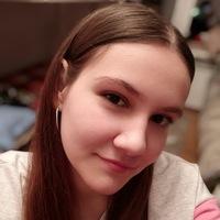 Карина Левонян