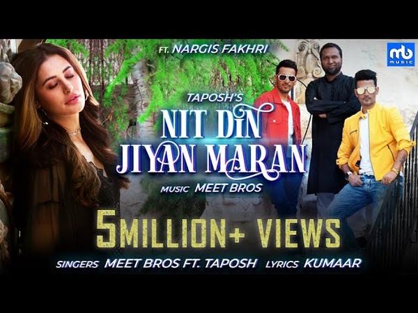 Nit Din Jiyan Maran - Official Video | Nargis Fakhri | Meet Bros Ft. Taposh | Kumaar | EID SPECIAL