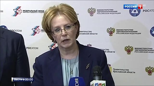 Вести в 20:00 • Два миллиона рублей: семьям погибших при взрыве в метро Петербурга выплатят компенсации