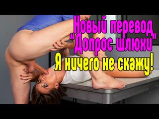 Adriana chechik секс измена сексом [трах, all sex, porn, big tits, milf, инцест, порно blowjob brazzers секс анальное]